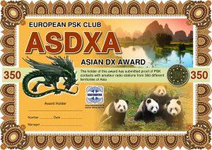 ASDXA 350