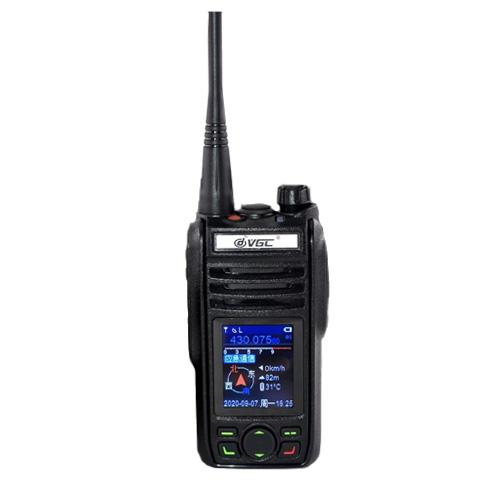 Vero-VR-N75-Mobile-Radio